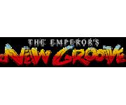 Фигурки Похождения императора