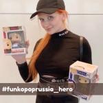 Софья. Герой Funko POP! Russia
