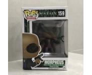 Morpheus (Vaulted)