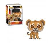 Simba из фильма The Lion King