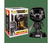 Knight Of Ren with Blaster Hematite Chrome из фильма Star Wars: The Rise of Skywalker