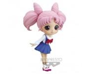 Pretty Guardian Sailor Moon Eternal the Movie Q posket-CHIBIUSA-(ver.A) из аниме Sailor Moon