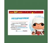 Подарочный сертификат 1500 руб (Электронный)