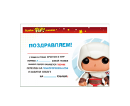 Подарочный сертификат 5000 руб (Электронный)