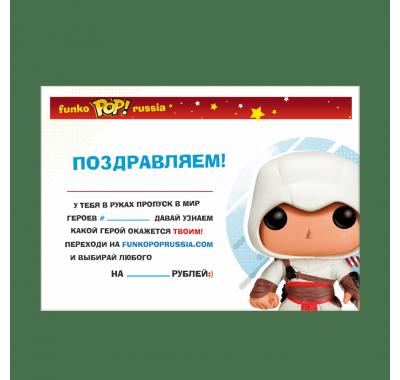 Подарочный сертификат 1000 руб (Электронный) Gift certificate 1000 rub