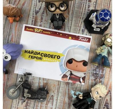 Подарочный сертификат 1500 руб (Электронный) Gift certificate 1500 rub