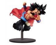 Super Saiyan 4 Son Goku: Xeno (PREORDER QS) из аниме Dragon Ball
